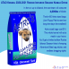 "Description: A small blue dog food bag reading ""Astro's Amazing Adventure Bites, 10lb Growing Size"" with a picture of Astro looking out of a rocket ship, sits in a snowy landscape with the ATAO Logo in one corner, with the text: ATAO Kennel 2020-2021 Rookie Iditarod Season Kibble Drive. In the run up to Iditarod, the race team will consume 4,000lbs of kibble. That's 400 Astro sized bags. (Join Puppy Pals to see how long she stays the smallest!) Astro sized bags cost $15. The whole kennel will eat a meal in your honor. You'll get a limited edition Rookie Iditarod Season Astro's Amazing Adventure Bites bag sticker, and endless bragging rights."